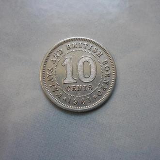 Малайя и Британское Борнео 10 центов 1961 N