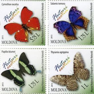 Молдова 2013 Бабочки Фауна **