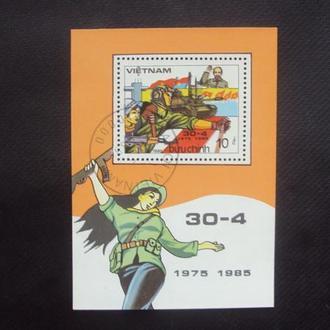 Вьетнам 1983г.гаш.