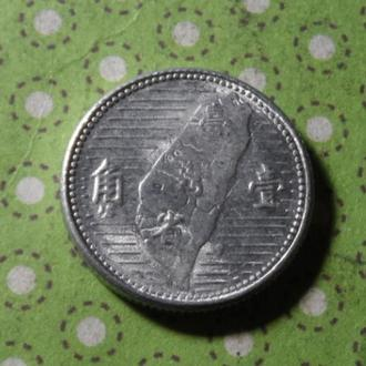 Тайвань монета 1 чиао 1955 год карта !