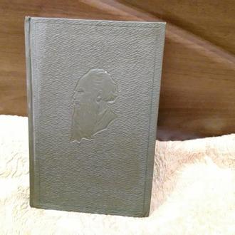 Продам собрание сочинений Л.Н.Толстого в 3томах