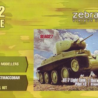 Zebrano - SEA027 - БТ-7, второй опытный вариант - 1:72