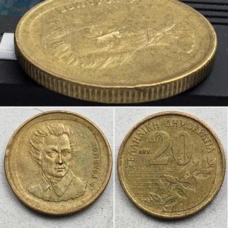 Греция 20 драхм, 1992г. Период Третья Республика (1976 - 2002) / Алюминиевая бронза