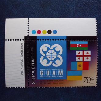 Украина. 2006. ГУАМ. MNH