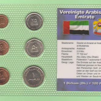 Набор монет ОАЭ Арабские Эмираты блистер запайка пластик