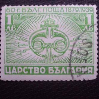 Болгария 1939г. гаш.