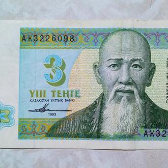 Казахстан, 3 Тенге, 1993 г.
