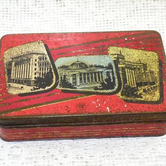 Жестяная коробка от конфет 1950х