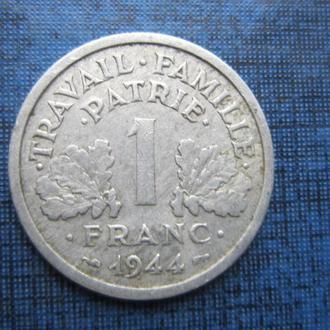 монета 1 франк Франция 1944 В !