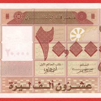 20000 Ливров 2004,(21) Ливан