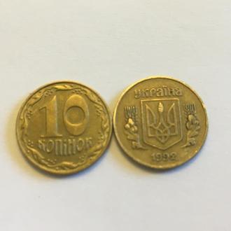 Монети України1992р.