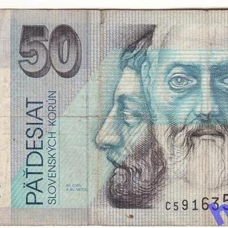 50 крон Словакия 1999 Редкий год выпуска!
