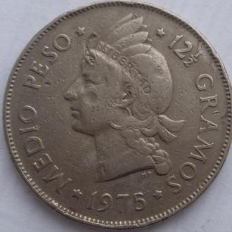 Доминиканская республика 1/2 песо 1975 год РЕДКАЯ!!!