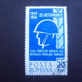 Румыния 1964г.гаш.