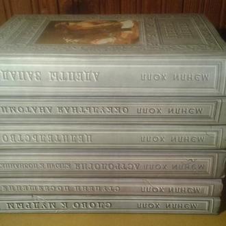 Холл Мэнли. 6 книг одним лотом