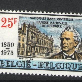 Бельгия - юбилей 1975 - Michel Nr. 1833 **