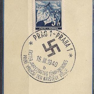 Рейх,1940 г., спецгашение