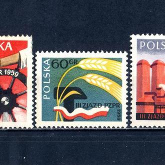 Польша. Съезд партии (серия)* 1959 г.