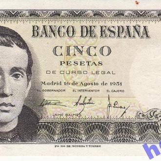 Испания 5 песет 1951 редкая Р140 aunc - xf++++