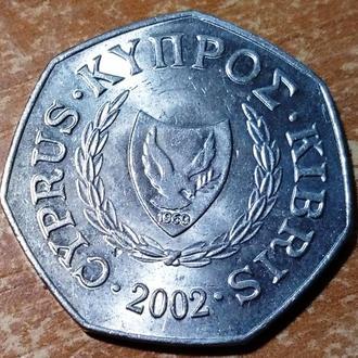 Кипр 50 цент-разные года