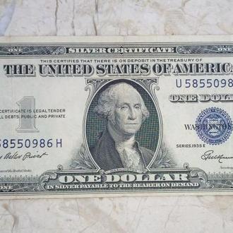 США 1 долар 1935 г.