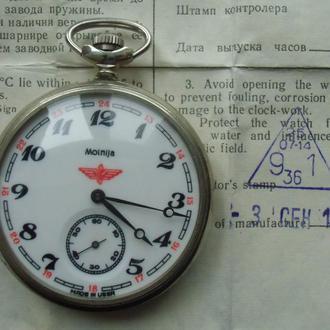 Часы Карманные Молния Паровоз SU Экспорт Новые 1991г. СССР МПС