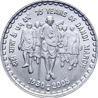 Shantal, Индия 5 рупий 2005, 75 лет соляному проходу. UNC