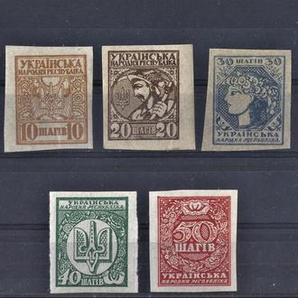 1918 УКРАИНА **/*, шагивки, классика