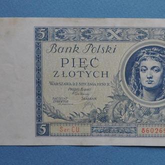 Польша 5 злотых 1930 №1