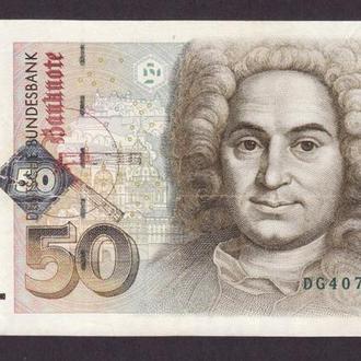 50 марок DM Германия ФРГ 1996, дойчмарки нечастая, Сохран!