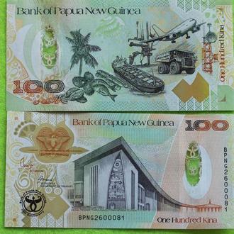 Papua New Guinea / Папуа Новая Гвинея  100 Kina 100 кина   UNC