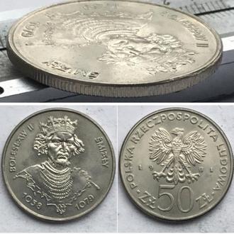 Польша 50 злотых, 1981г. Польские правители - Князь Болеслав II Смелый