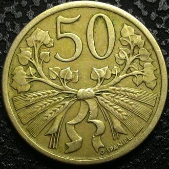 Чехословакия 50 хеллеров 1922 ОТЛИЧНОЕ СОСТОЯНИЕ!!!