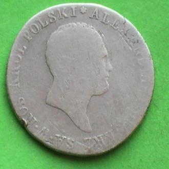 1 Злотый 1818 г ІВ Россия для Польши Александр І Серебро 1 Злотий 1818 р ІВ Росія для Польщі Срібло