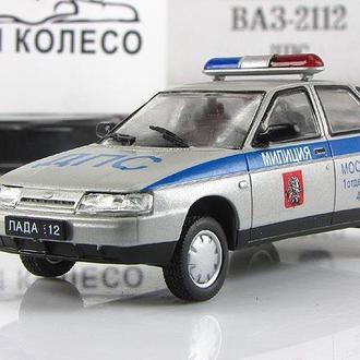 ВАЗ 2112 ДПС -Автомобиль на службе №10 - без блистера