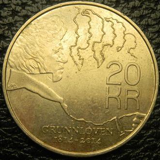 20 крон 2014 Норвегія - 200 років Конституції