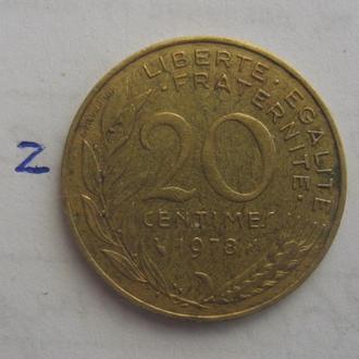 ФРАНЦИЯ, 20 сантимов 1978 года.