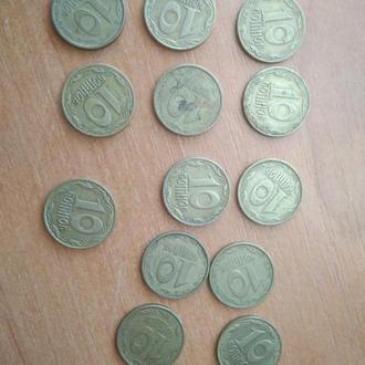 10, 25, 50 копеек 1992