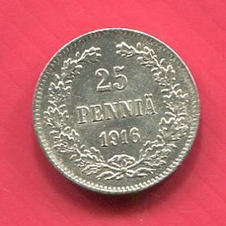 Русская Финляндия 25 пенни 1916 серебро Николай II