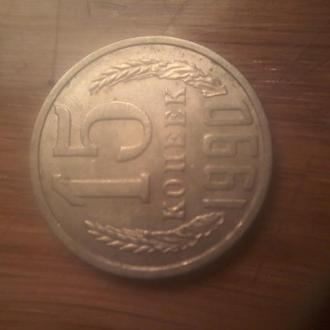 монеты СССР продам