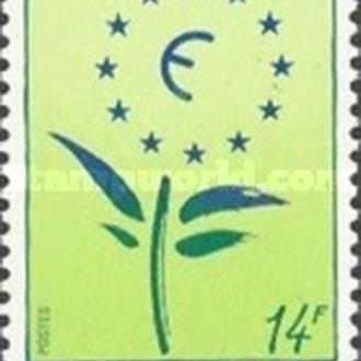 Люксембург 1993