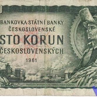Чехия 100 крон 1993, Р1с. Редкая с маркой Х 33