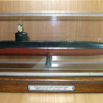 Стендовая модель подводной лодки .