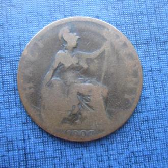 монета 1/2 пенни Великобритания 1907 Эдуард VII