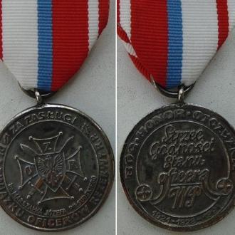 Za Zasługi dla Związku Oficerów Rezerwy RP
