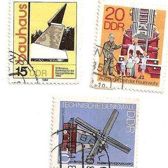 НДР DDR   (№248)