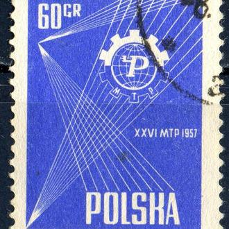 Польша. Познаньская ярмарка (концовка) 1957 г.