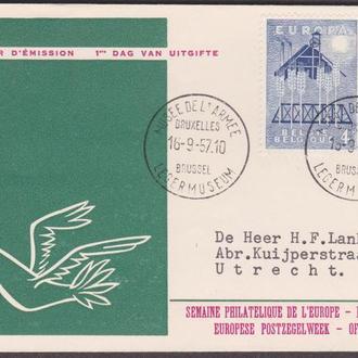 Бельгия 1957 ЕВРОПА-СЕПТ ЕВРОПЕЙСКИЙ СОЮЗ ЕВРОПЕЙСКАЯ ИНТЕГРАЦИЯ СООБЩЕСТВО КПД Mi.1070-1071 EUR 7