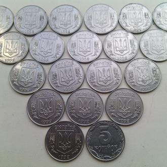 Продам монеты 5коп 1992г 20шт