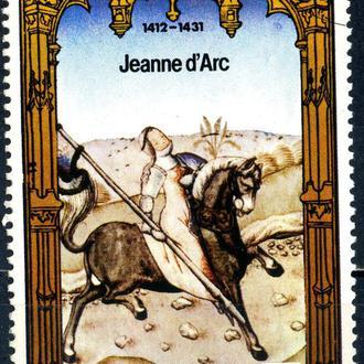 КНДР. 550 лет со дня смерти Жанны д'Арк (серия) 1981 г.